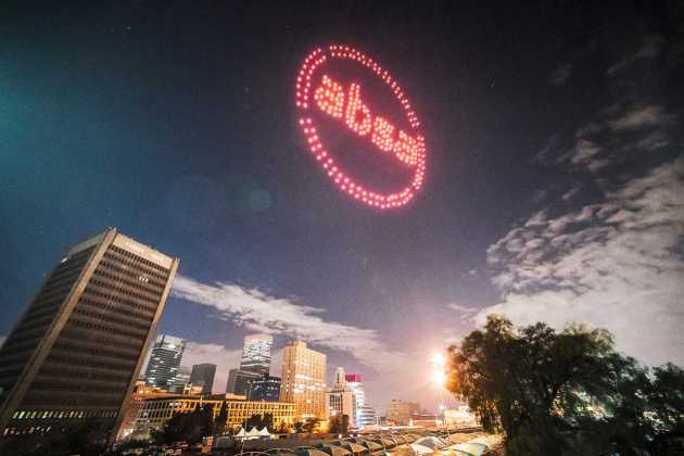 Absa-drone-show-logo-1280x853px