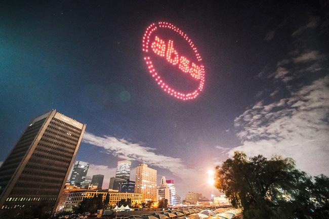 Absa-drone-show-logo-650x433px