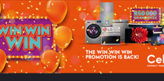 Cell-C's-Win-Win-Win-competition