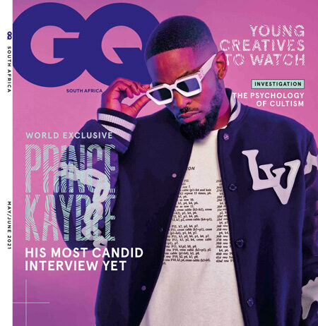 Smart Covers for GQ SA with Samsung Galaxy S21 Ultra 5G